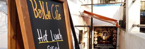 Bonda Cafe