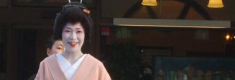 geishablog
